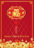 Happy Chinese new year card is  china knot , gold money and Chinese word mean Happiness Royalty Free Stock Images