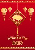 Happy chinese new year card with china knot with pig sign and lantern on red background vector design Royalty Free Stock Photography