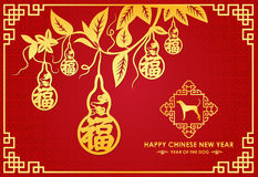 Happy Chinese new year card is  Chinese gourd  and gold dog sign  Chinese word mean blessing Stock Image