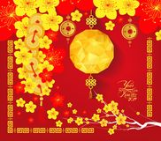 Happy Chinese new year 2017 card, Chinese lantern Stock Images