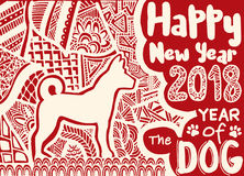 Happy Chinese new year card is Chinese Lantern and dog zodiac ,. Vector design stock illustration
