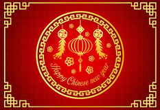 Happy Chinese new year card is Chinese Lantern , firecracker vector design in circle frame Stock Photos