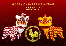 Happy Chinese new year 2017 card with Chinese lion dance Royalty Free Stock Photos