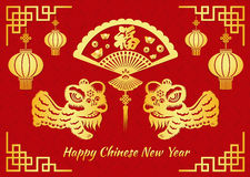 Happy Chinese new year card is Chinese word mean Happiness in folding fan and gold Lion dance Stock Images