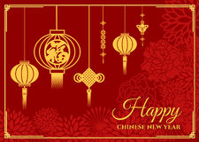 Happy Chinese new year card is  Chinese word mean Happiness  in lanterns and china knot , coin and money  on floral   background Stock Images
