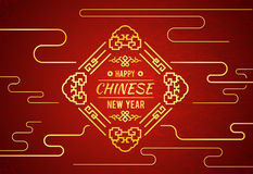 Happy Chinese new year card with chiness diamond frame and on clouds line art background. Happy Chinese new year card with chinese diamond frame and on clouds vector illustration