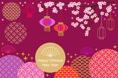 Happy Chinese New Year card. Colorful abstract geometric ornaments, blooming flowers and oriental lanterns on red background. Template for banners, posters Stock Photo