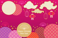 Happy Chinese New Year card. Colorful abstract ornate circles, clouds, blooming flowers and oriental lanterns. Template for banners, posters, party invitations Stock Photography