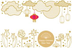 Happy Chinese New Year card. Colorful abstract ornate circles, clouds, origami flowers and oriental lanterns. Template for banners, posters, party invitations Royalty Free Stock Images