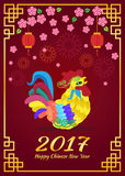 Happy Chinese new year 2017 card is colorful Chicken rooster and flower ,lantern and firework Stock Illustration