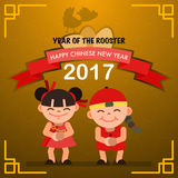 Happy Chinese New Year card concept  design Royalty Free Stock Image