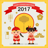 Happy Chinese new year 2017 card concept. Year of rooster. Happy Chinese new year 2017 card concept. Abstract people character vector design illustration EPS10 Stock Photography