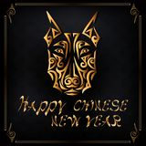 Happy Chinese New Year card with doberman dog head on textured background and golden frame. Stock Images