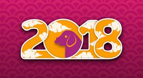 Happy Chinese New Year 2018 Card with Dog, Abstract Background Design Royalty Free Stock Photos