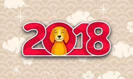 Happy Chinese New Year 2018 Card with Dog, Abstract Eastern Background Design. Illustration Vector Stock Illustration