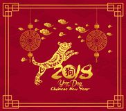 Happy Chinese new year 2018 card with dog. Year of the dog hieroglyph: Dog.  Royalty Free Stock Photography