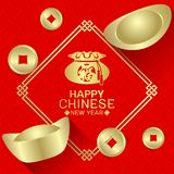Happy Chinese new year card with Gift Bag sign Chinese word mean blessing in china frame and Gold money vector design Royalty Free Stock Photo