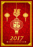 Happy Chinese new year 2017 card is  Gold Chicken on lanterns and  Chinese word mean happiness Stock Images