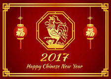 Happy Chinese new year 2017 card is Gold Chicken and monkey in hexagon frame ,lanterns and Chinese word mean happiness Stock Image