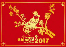 Happy Chinese new year 2017 card is Gold Chicken roster crow on tree Royalty Free Stock Images