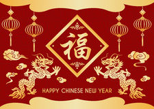 Happy Chinese new year card is Gold china dragon lanterns and Chinese word mean blessing Royalty Free Stock Image