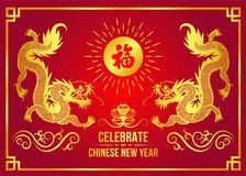 Happy Chinese new year card with Gold china dragon and sun  Chinese word mean blessing. Happy Chinese new year card with Gold china dragon and sun Chinese word Stock Image
