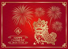 Happy chinese new year card with  gold china lion dance by chinese kids boy and firework vector design Chinese word mean Good For Stock Images