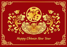 Happy Chinese new year card is gold Chinese word mean Happiness and gold fish and lotus vector design Stock Photography