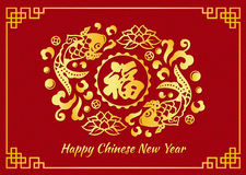 Happy Chinese new year card is gold Chinese word mean Happiness in gole fish and lotus circle vector design. Happy Chinese new year card is gold Chinese word Royalty Free Stock Photo
