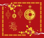 Happy Chinese new year 2017 card, Gold coin Royalty Free Stock Photography