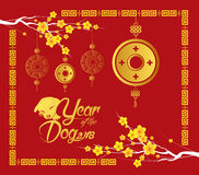 Happy Chinese new year 2018 card, Gold coin, year of the dog Stock Photo