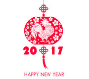 Happy Chinese new year 2017 card is  Gold coins money, lanterns, plum blossom Stock Photos