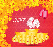 Happy Chinese new year 2017 card is  Gold coins money, lanterns, plum blossom Stock Photography