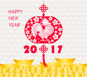 Happy Chinese new year 2017 card is  Gold coins money, lanterns, plum blossom Royalty Free Stock Photo