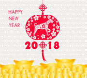Happy Chinese new year 2018 card is Gold coins money - year of dog. Happy Chinese new year 2018 card is Gold coins money - year of dog Royalty Free Stock Photo