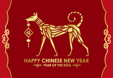 Happy Chinese new year 2018 card with Gold Dog abstract on red background vector design Chinese word mean Good Fortune Stock Photo