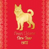 Happy Chinese new year 2018 card with gold Dog silhouette Stock Photos