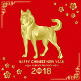 Happy Chinese new year 2018 card with Gold Dog zodiac abstract  on red china parttern background vector design Royalty Free Stock Photos