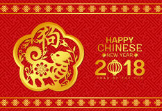 Happy Chinese new year 2018 card with Gold Dog zodiac china word mean dog  on abstract red background vector design Stock Photos
