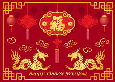 Happy Chinese new year card is Gold dragon. And china knot vector illustration