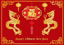 Happy Chinese new year card is Gold dragon  and  china knot is chiness word mean happness Stock Photos