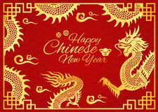 Happy Chinese new year card is Gold dragon frame Stock Image