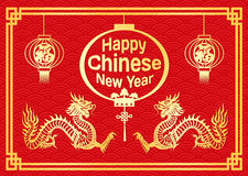 Happy Chinese new year card is Gold dragon and lanterns chinese word mean happiness Royalty Free Stock Photos