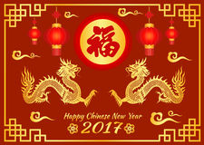 Happy Chinese new year card is Gold dragon lanterns and Chinese word mean happiness Royalty Free Stock Photos