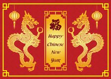 Happy Chinese new year card is Gold dragon  Stock Photography