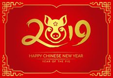 Happy chinese new year card with gold 2019 ink text and pig head zodiac sign in china frame on red background vector design royalty free illustration