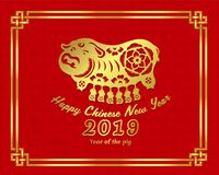 Happy chinese new year 2019 card with gold mom pig and Piggy zodiac sign vector design Royalty Free Stock Image