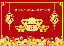 Happy Chinese new year card is gold money Gold china knot and Chinese word mean Happiness Stock Photography