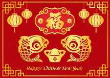 Happy Chinese new year card is  gold money , gold fish and Chinese word mean Happiness Royalty Free Stock Photo