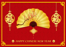Happy Chinese new year card is  Gold oriental folding paper fan and china knot and Chinese word mean Happiness Royalty Free Stock Photo